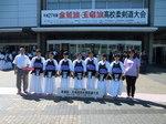27年度玉竜旗剣道大会