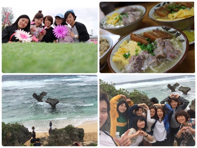 沖縄遠征 5日目画像