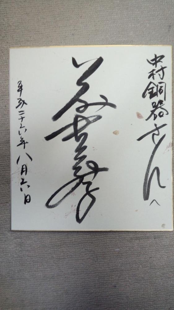 L4you取材で藤吉久美子さんがおいでになりました。画像