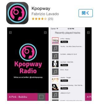 kpopwayアプリ画像