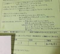img_20170322-171740.jpg