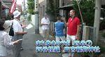 四谷まち歩きのツボ  四谷怪談 田宮稲荷神社 動画