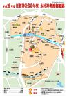 須賀神社 遷座380年奉祝大祭 本社神輿渡御コース図