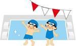 夏休みはプールで元気に泳ごう! 新宿区在住在勤の方