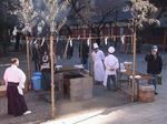 湯の花神事 花園神社