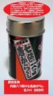 四谷名物 内藤八つ房の七色唐がらし 缶入り