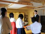 韓国文化院 見学会