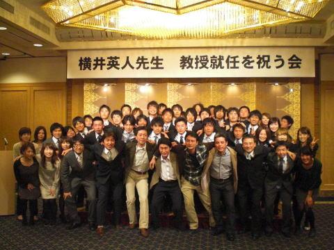OB会費 Special Thanks OB会費会計報告 香川大学医学部サッカー部OB会 教授就