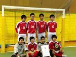 2014 malva cup 優勝