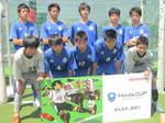 2014 HONDA CUP LARGO.FC U15