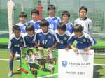 2014 HONDA CUP LARGO.FC U13