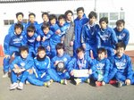 2015波崎ジュニアユースカップU14大会 準優勝