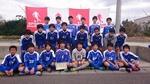 2016波崎ジュニアユースカップU14大会 第3位