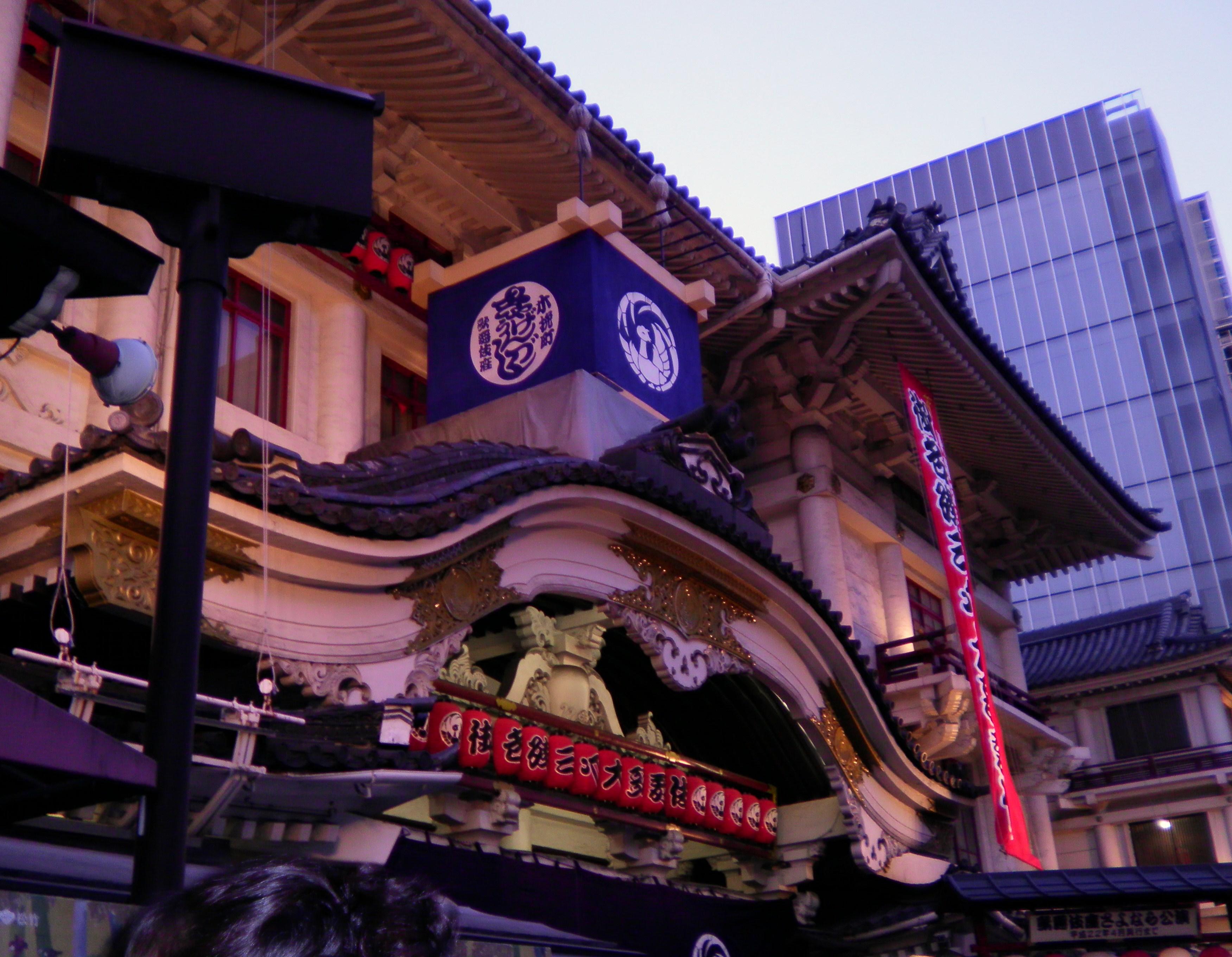 歌舞伎座へ画像