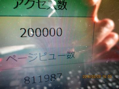 img_20160330-200857.jpg