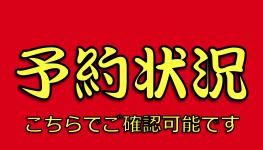 img_20150228-173811.jpg
