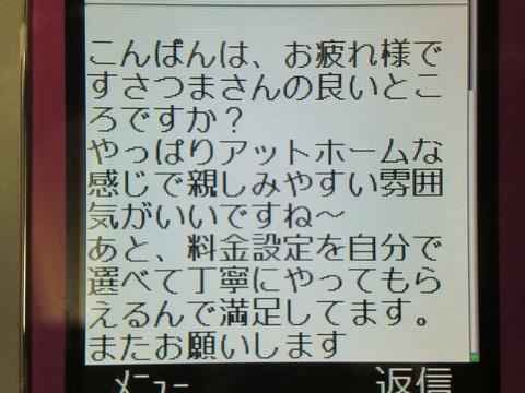 img_20131128-150804.jpg