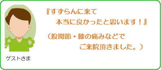 img_20160207-055648.jpg